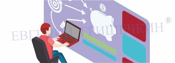 Как заработать деньги студенту на машину. Как заработать деньги в интернете студенту! ¦ Гришечкин