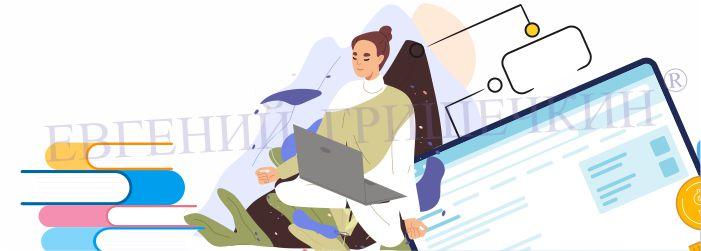 Как заработать маме в декрете на дому. Как мамы в декрете зарабатывают деньги! ¦ Евгений Гришечкин