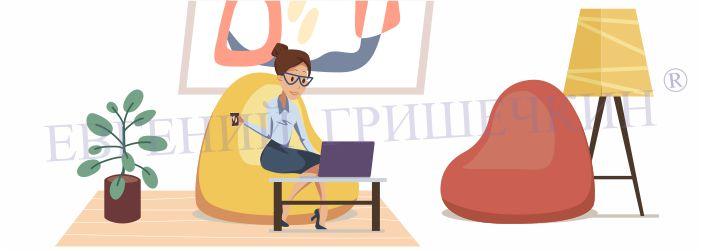 Где психологу найти клиентов. Как найти клиентов начинающему психологу!