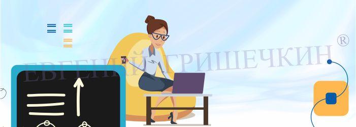 Как заработать учителю в интернете!