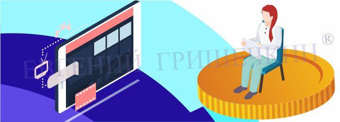 Как продавать тренинги и семинары на миллионы рублей в месяц!