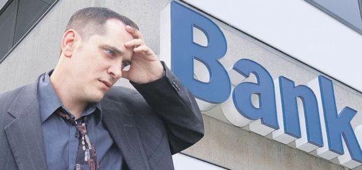 Принцип работы банка с ИП и инфобизнесом. Какие нюансы есть в работе.