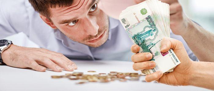 Как срочно достать деньги в бизнесе
