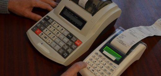 Увеличение среднего чека в своём бизнесе через разные способы продаж.