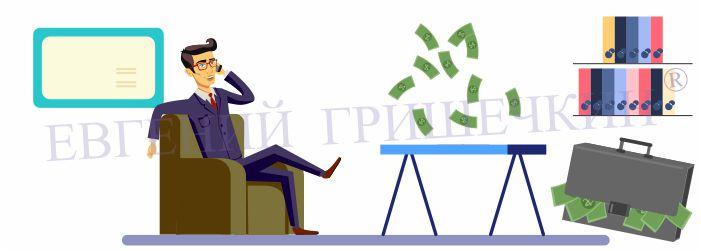 Бизнес навыки. Как развивать навыки ведения бизнеса! 2