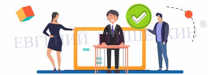 Делегирование. Типология сотрудников. Затраты на делегирование.