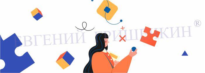 Иллюзии в головах людей о заработке онлайн в тренинговом бизнесе!