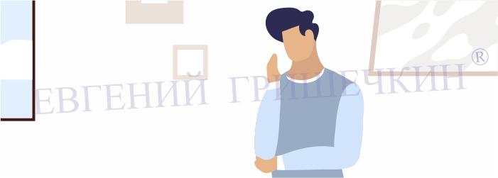 Как найти рабочих для ремонта квартиры! 2