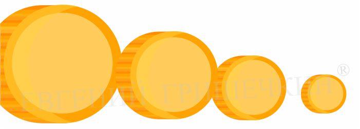 Девальвация рубля — это снижение курса рубля.