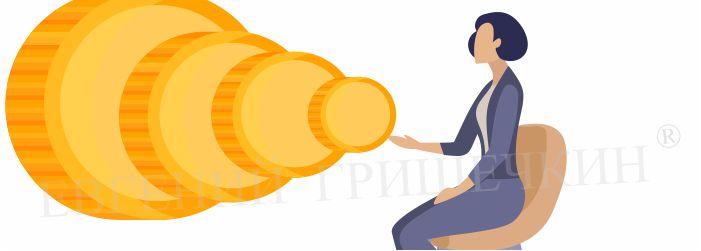 Не будет резкой девальвации рубля.