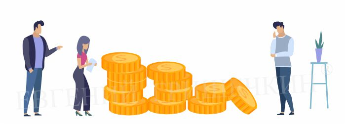 Девальвация рубля постепенно.