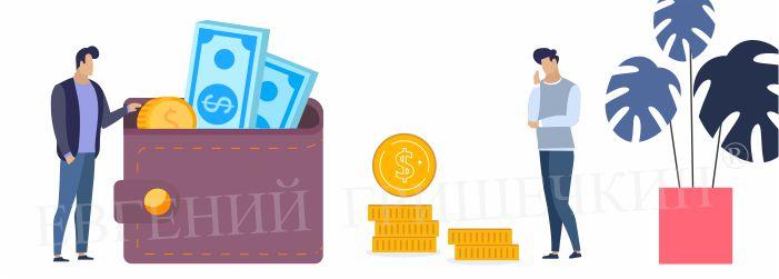Нет модели девальвации рубля.