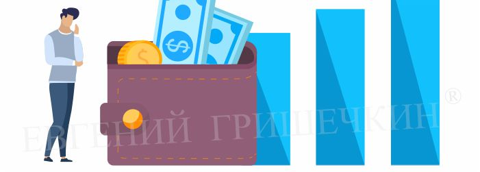 Люди бояться девальвации рубля.