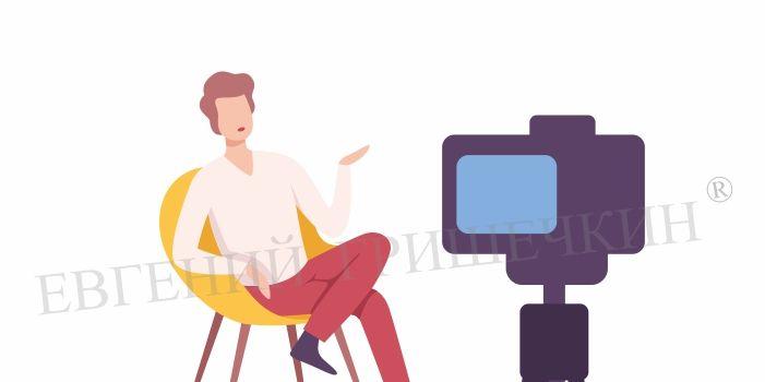Какое видео снять на ютуб канал для привлечения именно твоей аудитории