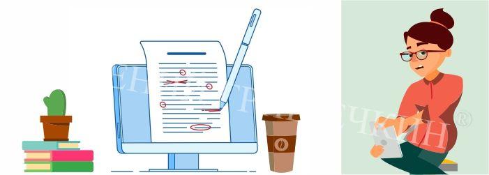 Учти эти моменты при написании электронной книги.