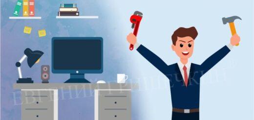 Необходимые онлайн инструменты бизнеса. Минимальный набор инструментов для инфобизнесмена