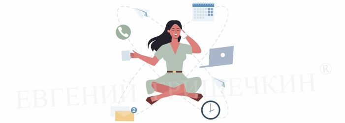 Повышай цену на свои консультации в режиме онлайн.