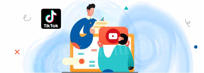 Тик Ток видео против Youtube видео.