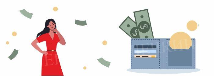 Третья категория отношений с деньгами