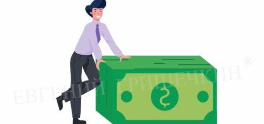 Как зарабатывать нормально денег