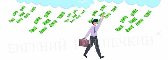 как якоря, которые мешают сдвинуться с места, тебе нормально зарабатывать денег больше и жить по-другому
