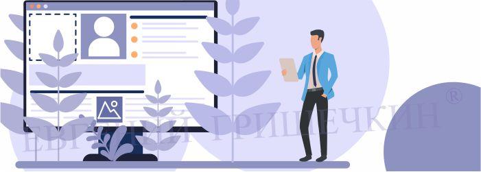 Статьи на твоём сайте помогут поиску клиентов.