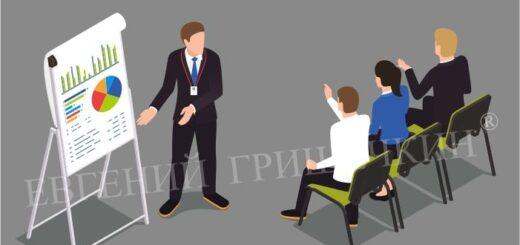 Что такое выездные тренинги в российском инфобизнесе