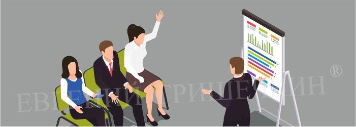 Выездные тренинги покупают только VIP клиенты.