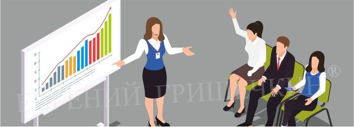 На выездных тренингах не дают какой то эксклюзив клиенту.