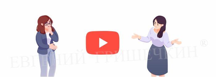 Зачем видеоролики на ютуб заливать, если не выбрал нишу даже