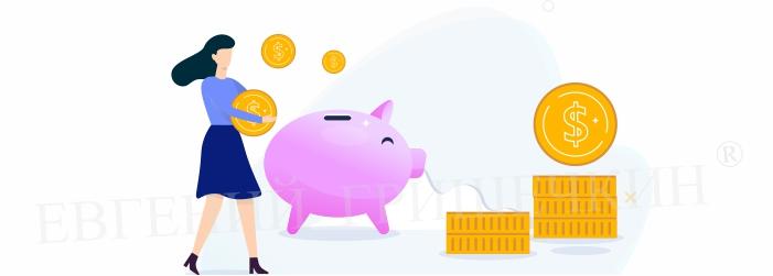 Попробуй третий вариант как сделать пассивный доход.