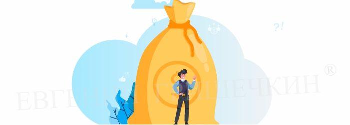 Материальная жизненная цель подтягивает весь инструментарий для заработка денег.