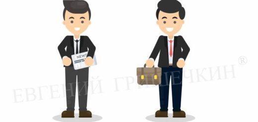 Наемный сотрудник или бизнесмен. Давай сравним, что для тебя лучше.