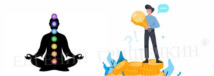 Продажа тренинга по астралу. Как я увеличил в 17 раз заработок_картинка2