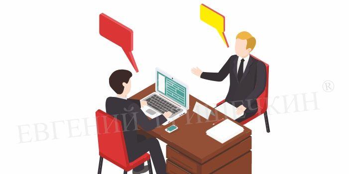 Рекомендации взаимодействия с банками. Как вести диалог с банком.