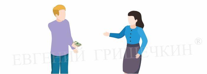 Взаимодействие с банком не только по расчетному счету.