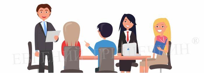 Взаимодействие с банком для осуществления оплат на ведение бизнеса.