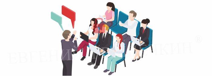 Рекомендации взаимодействия с банками. Как вести диалог с банком_картинка3