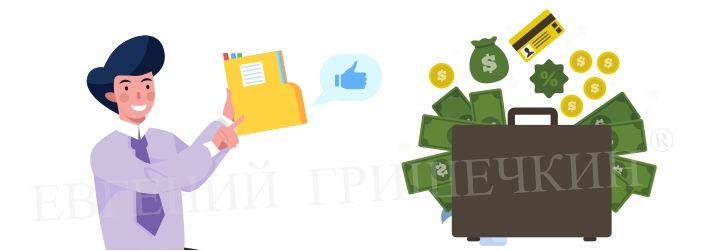 Рекомендации взаимодействия с банками. Как вести диалог с банком_2