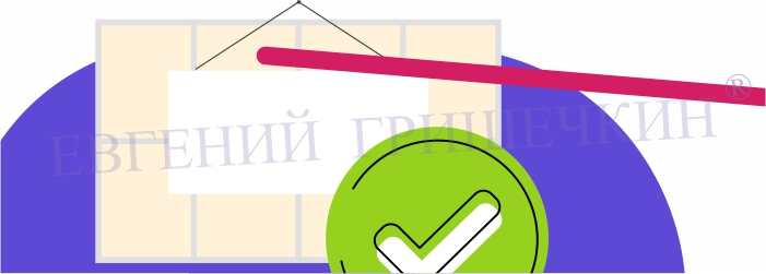 Дизайнерский ремонт квартиры. Сроки и контроль дизайнерского ремонта!
