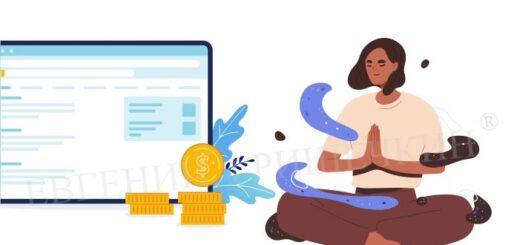 Как запустить онлайн школу по чакрам и зарабатывать на этом.