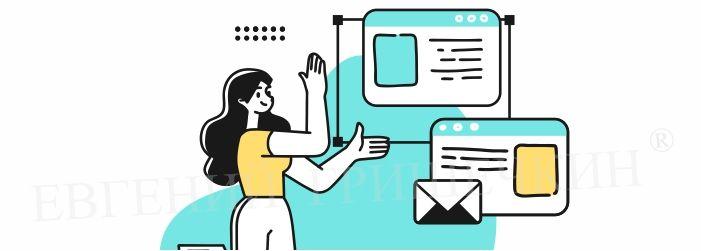Как собрать отзывы о проведенных консультациях с клиентов.