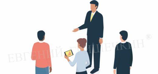 Мастер-группа онлайн выполняет определенные задачи