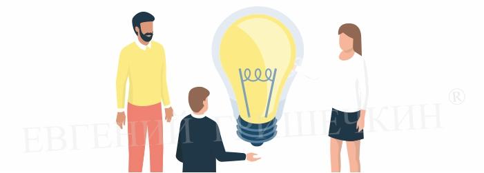 Мастер-группа онлайн выполняет определенные задачи_картинка2