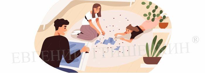 Развитие системы семьи. Модель, роли, цели