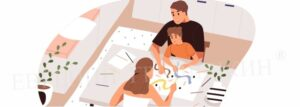 Превратить развитие системы семьи в высоко эффективность.