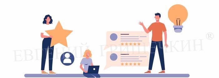 Разработка программы тренинга для привлечения клиентов.
