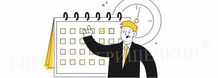 Консультация клиента. Какие могут быть результаты и последствия.