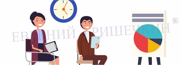 Почему тренинговый онлайн бизнес лучше классического бизнеса!