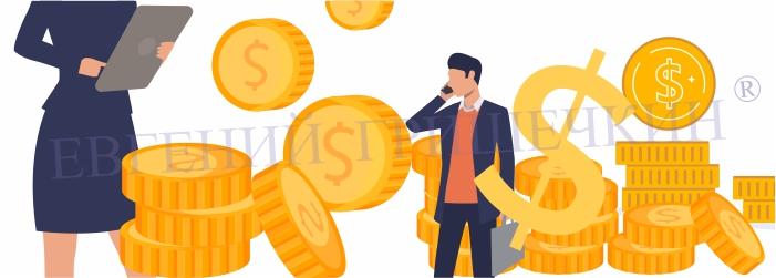 Прогноз курса доллара на 2021 год. Доллар в России 2021